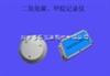 DY-EJDY-EJ 二氧化碳甲烷记录仪