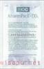 微需氧产气袋 AnaeroPack安宁包 三菱产气袋