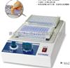 韩国FINEPCR MX2微量混合器