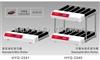 美国精骐HYQ-2240/HYQ-2241滚式混勻器