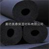 橡塑保温材料价格*工程用Class橡塑保温工程*橡塑保温材料施工工程