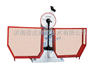 GB/T 3808-2002摆锤式冲击试验机