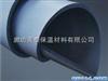 高品质开孔式橡塑吸音板*橡塑吸音板厂家报价*橡塑吸音板品质卓越