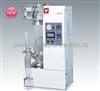 ADL311深圳標準型噴霧幹燥器ADL311