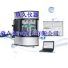 HP88-A601全自动表面张力仪