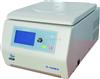 H-1600RW微型高速冷冻离心机
