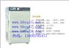 砖冻融试验箱(-25/40℃)