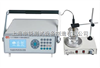 便携式氯离子含量快速测定仪 价格 报价