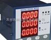 SPC型多功能电力仪表