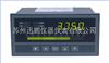 SPB-XST/E-F单通道智能数显仪表
