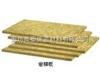 河北岩棉保温管*岩棉保温管市场报价*岩棉保温管产品用途