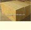 防水岩棉板*A级防水岩棉板价格*防水岩棉板一立方多少钱
