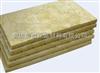 高品质岩棉保温管*岩棉保温管统一价格*岩棉保温管市场经济