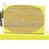浙江硬质岩棉板*硬质岩棉板价格*硬质岩棉板批发零售价