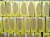 延边高品质岩棉保温板*岩棉保温板统一价格*岩棉保温板市场价格