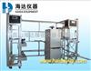 HD-K901冰箱门体往复疲劳试验机