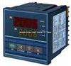 开方积算器DXS-202A
