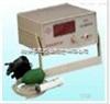 HK-4-CYE-2HK-4-CYE-2二氧化碳分析仪