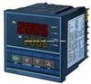 给定器DGB-2300S