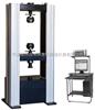 WDW-50HWDW-50H微机控制电子万能试验机生产厂家