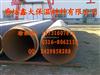 天津直埋式预制保温管供应商