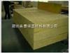 半硬质岩棉板*半硬质岩棉板统一价格*半硬质岩棉板产品用途