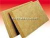 防火岩棉板价格*钢结构岩棉保温板价格*钢结构岩棉保温板优质板材