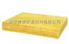 岩棉保温板施工*A级岩棉保温板施工工程*A级岩棉保温板市场报价