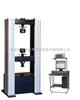 WDW-300H宁波WDW-300H微机控制电子万能材料试验机价格