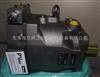 PARKER柱塞泵PVS系列经销,派克柱塞泵现货
