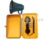 HR/KNSP-08现货防水防尘扩音电话机