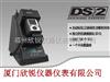 DS2美国英思科DS2自动管理平台DS2
