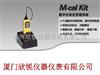 M-Cal美国英思科M-Cal自动管理平台M-Cal