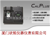 Cal Plus美国英思科Cal Plus自动管理平台Cal Plus
