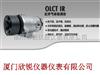 美国英思科OLCT IR红外固定式气体检测仪OLCT IR