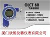 美国英思科OLCT60固定式气体检测仪OLCT60