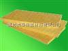 优质外墙岩棉保温板*岩棉保温板统一价格*岩棉保温板最新报价