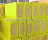 优质岩棉保温板*岩棉保温板施工工艺*岩棉保温板市场经济价格