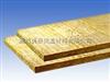专业生产岩棉板厂家*岩棉保温板市场经济*岩棉保温板生产线