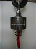 OCS防水无线电子吊磅、防腐电子吊秤价格、手持仪表电子吊秤厂家批发