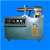 HF-PJ-10材料相分析儀