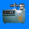 HF-PJ-10材料相分析仪