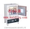 KD-619電線恒溫球壓試驗機