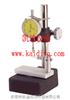 KD-626電線絕緣皮厚度測試儀