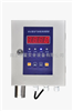 单点壁挂式--氯乙烯报警器/C2H3Cl报警器--厂家直销