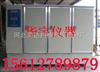 SHBY-90型混凝土標準養護箱