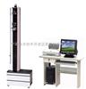 WDW-1WDW-1电子万能材料试验机