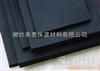 优质橡塑保温板价格*橡塑保温板出厂价格*橡塑保温板专用胶水