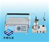 CL-H型CL-H型氯离子含量快速测定仪