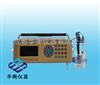 CL-R型CL-R型氯离子含量快速测定仪